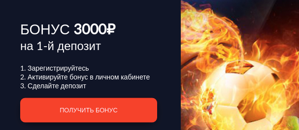 rocket league ставки