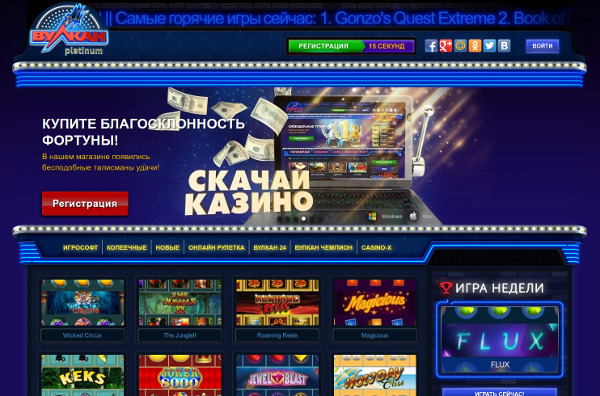 Бонусы poker 888 contact number